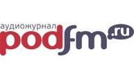 podfm_logo _1. jpg